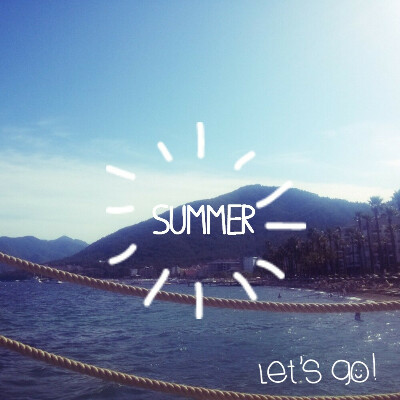 Незабываемое лето