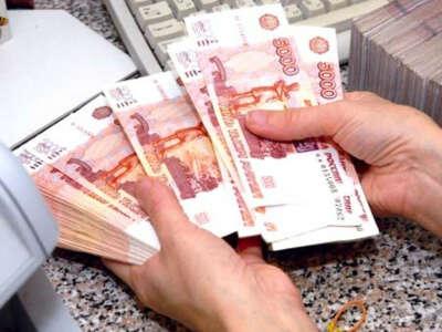 ежемесячную зарплату 500 000 рублей