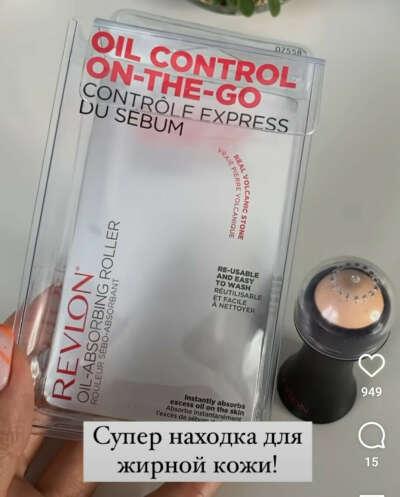 Контроллер жирного блеска