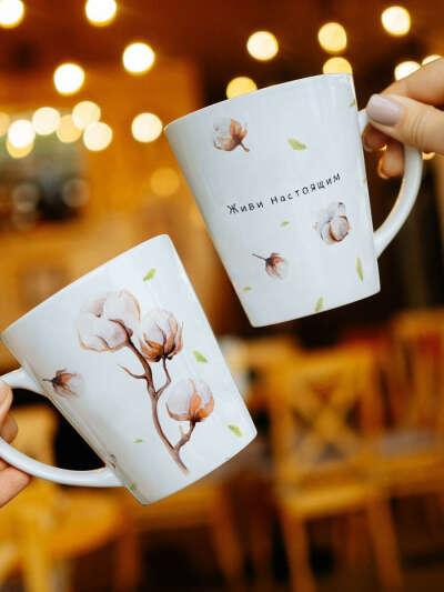 Лучше 2!!! Кружка-латте Хлопок 330 мл. для кофе капучино чай Умкина Берлога 8676036 в интернет-магазине Wildberries.ru