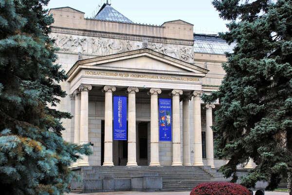 Посетить Музей изобразительного искусства им. Пушкина