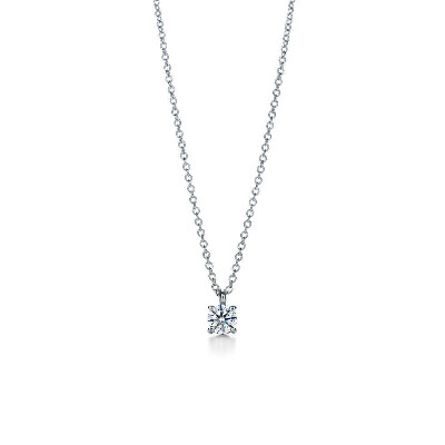 Tiffany Solitaire Diamond Pendant