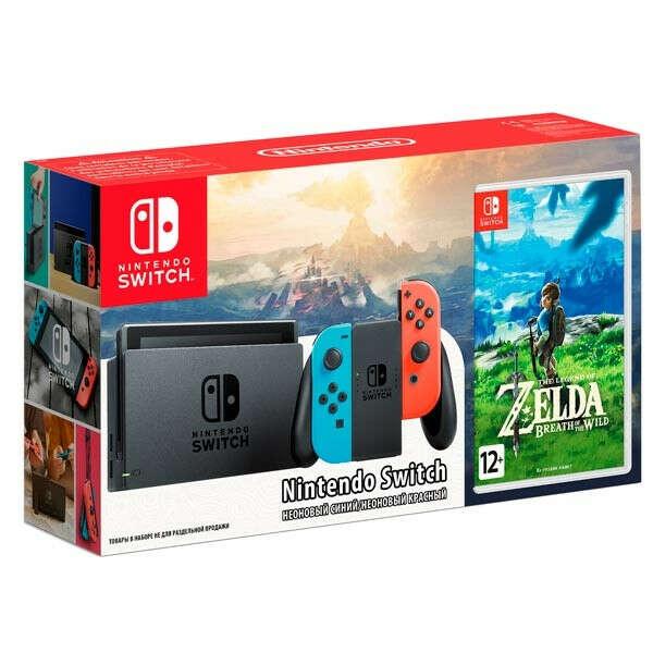 Игровая приставка Nintendo Switch (красно-синий)+Legend of Zelda:BotW компл.
