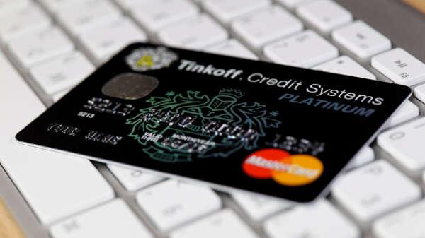 Закрыть кредитную карту