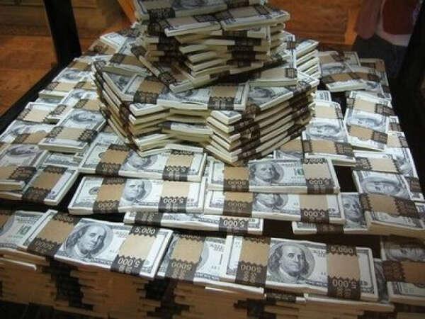 финансовую стабильность