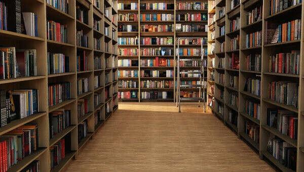 Хочу библиотеку