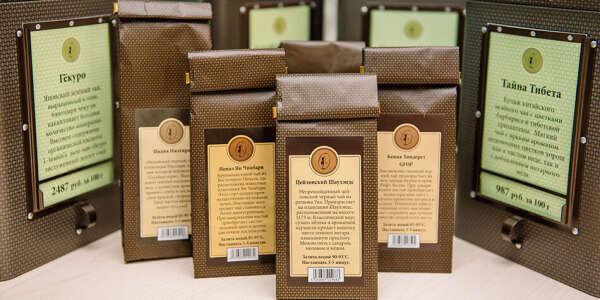 Чай из Кантаты