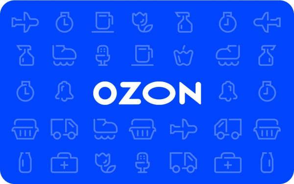 Сертификат OZON