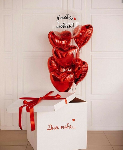 Коробка с шариками на день рождения