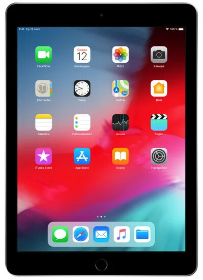 Планшет Apple iPad (2020) 128Gb Wi-Fi (серый)
