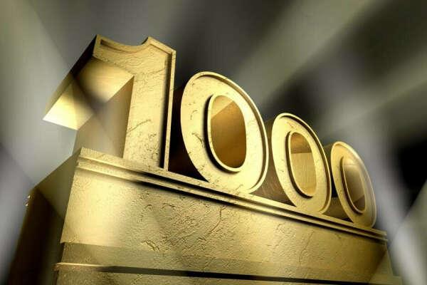 Написать 1 000 желаний