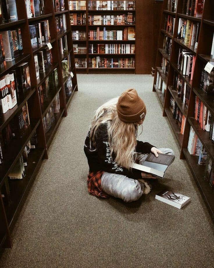 почитать в библиотеке