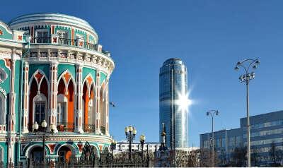 Посетить Екатеринбург