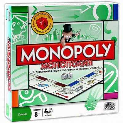 Любую монополию