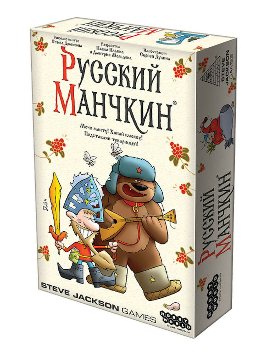 Настольная игра Русский Манчкин, Hobby World