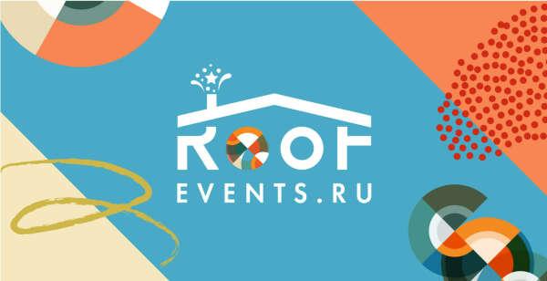ROOFEVENTS | джаз на крыше