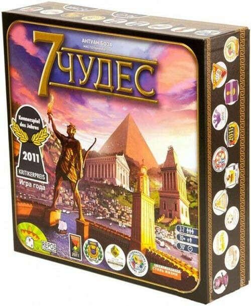 Настольная игра 7 Чудес (7 Wonders) - купить - Украина Киев