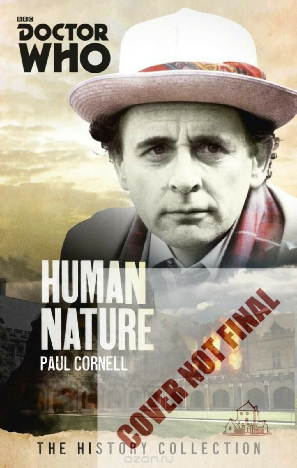 Пол Корнелл - Human Nature