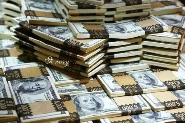 стать миллионером