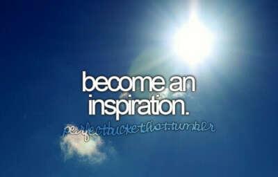 Вдохновения