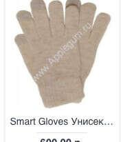 Перчатки с сенсорным покрытием