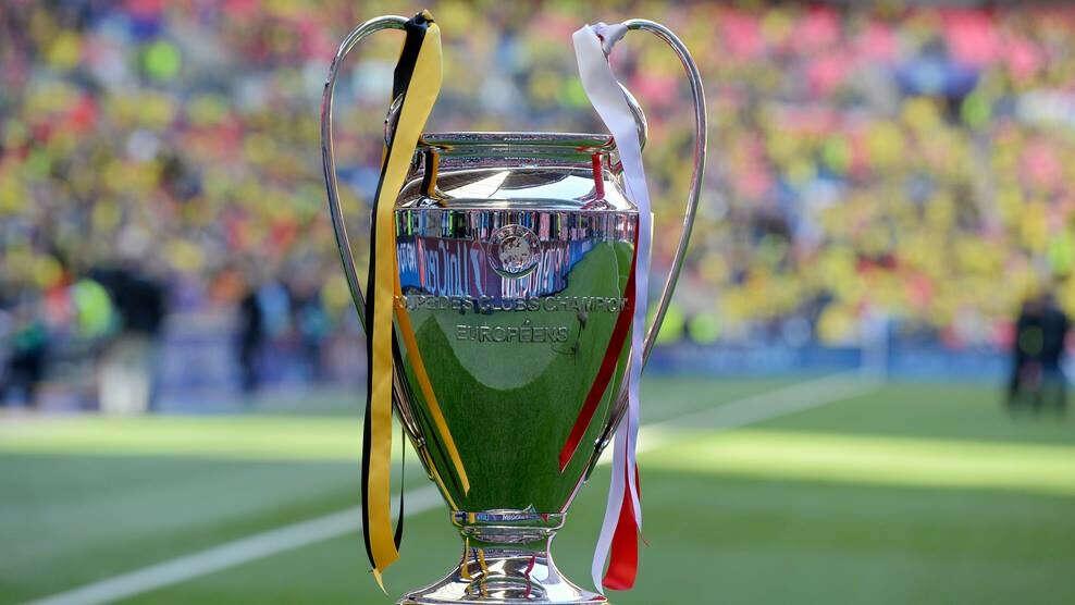Побывать на финале Лиги Чемпионов!