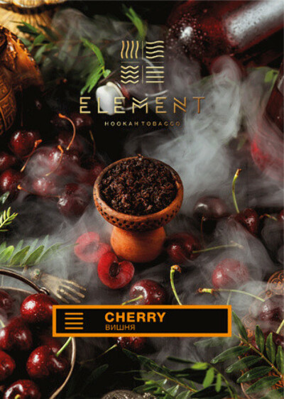 Element - Earth - Cherry
