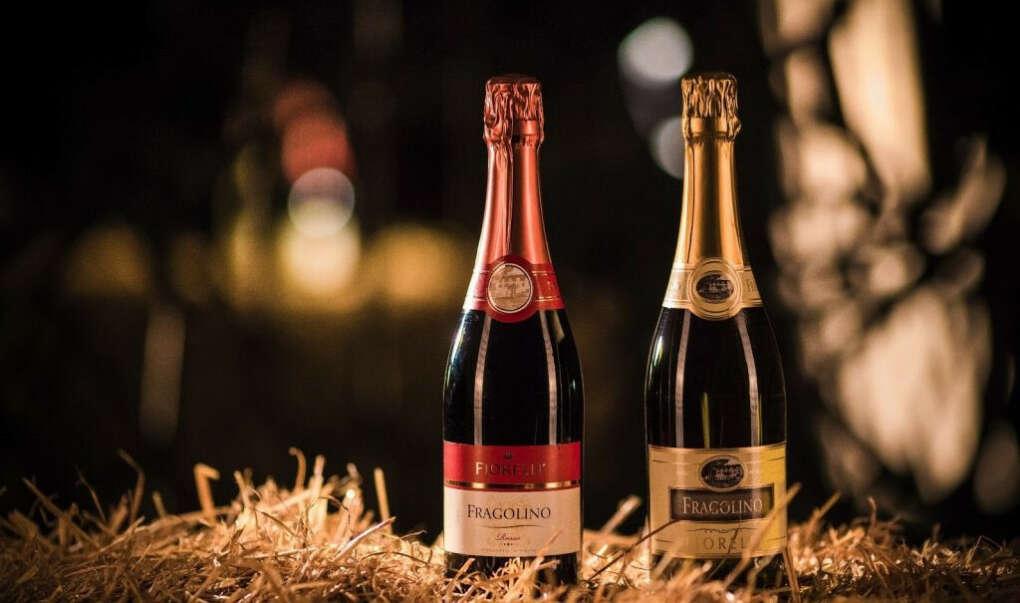 Земляничное шампанское