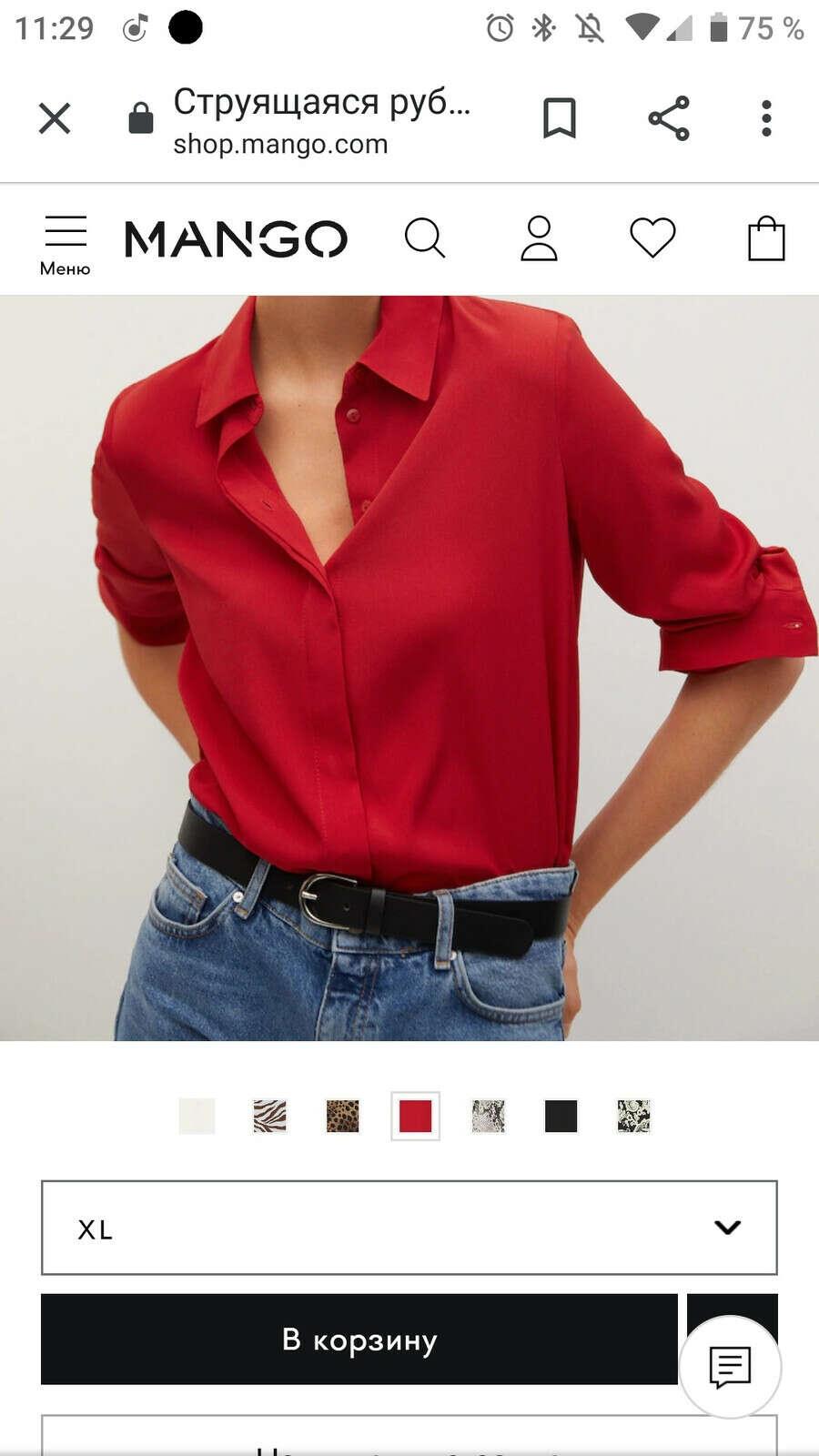 рубашечка красная