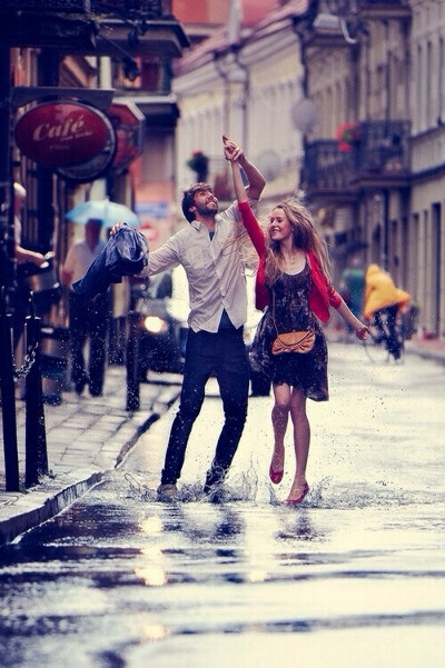 Гулять и танцевать