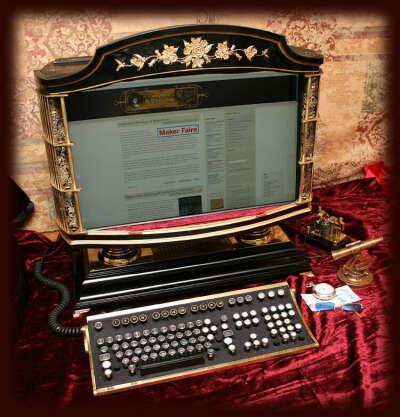 Компьютер с тиле стимпанк