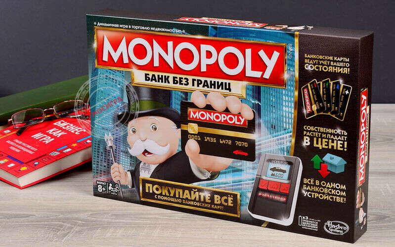 Монополия Банк без Границ с банковскими картами 2016
