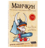Карточная игра Манчкин (Munchkin)