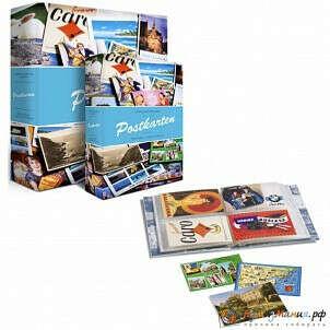 Альбом для почтовых открыток