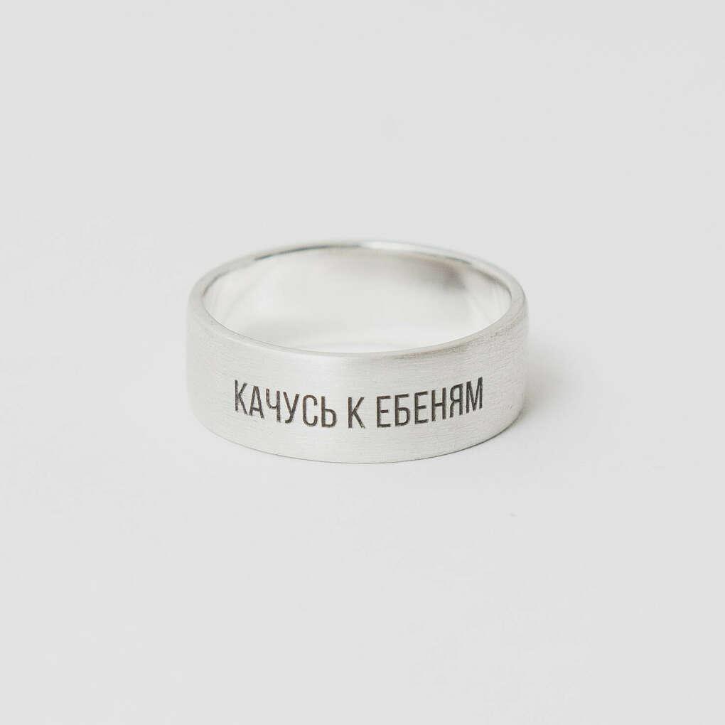 Серебряные кольца 19/21 размер