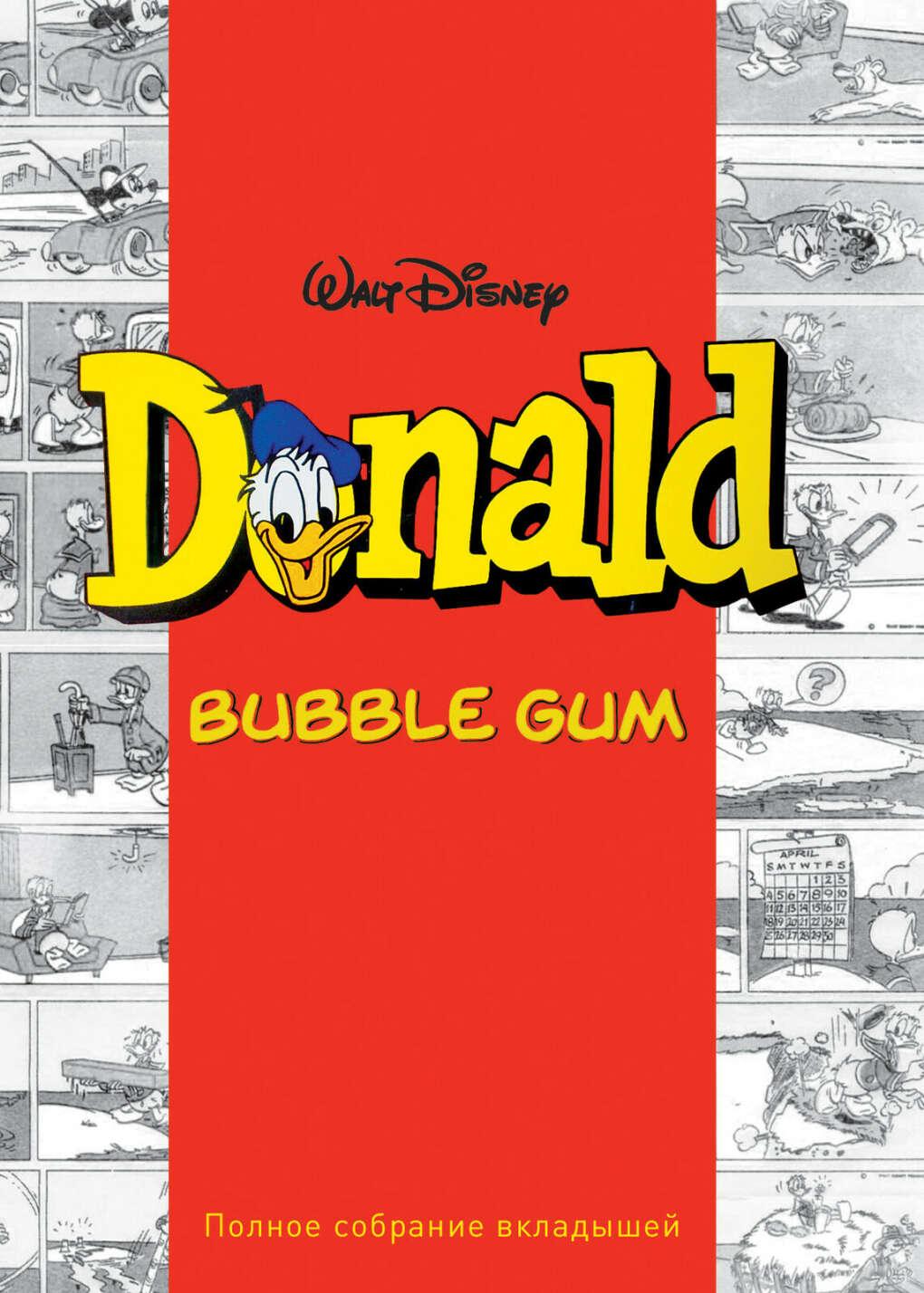 Сборник вкладышей из жвачки Donald