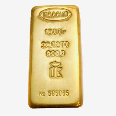 Слиток золота 500 гр