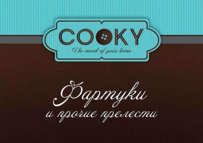 """Подарунковий сертифікат """"cooky.com.ua"""""""
