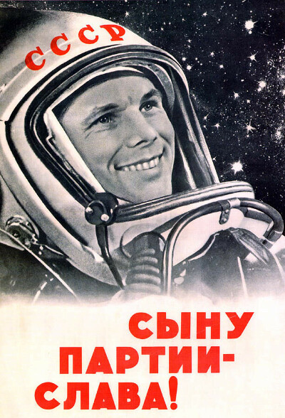 Календарь с советскими плакатами
