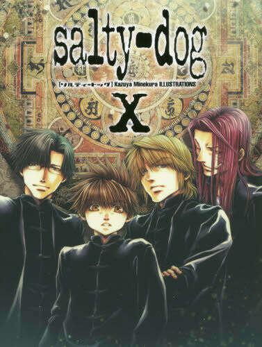 Salty-dog 10 (X) ♥♥
