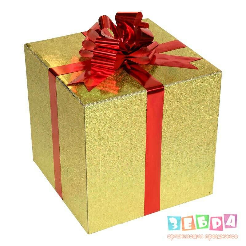 """Подарочную коробку с """"многочем"""""""
