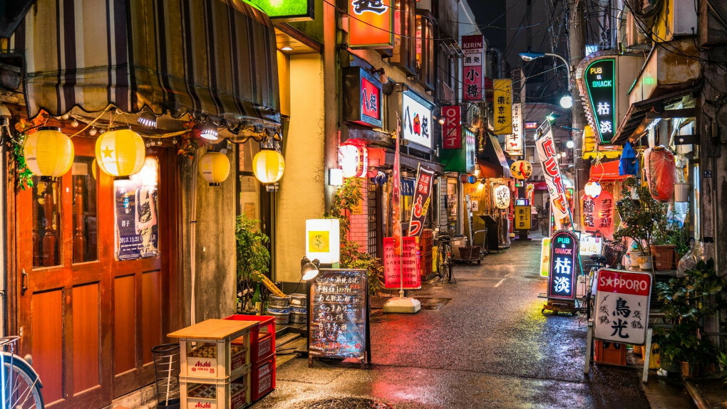 Yokocho Йокочо Токио