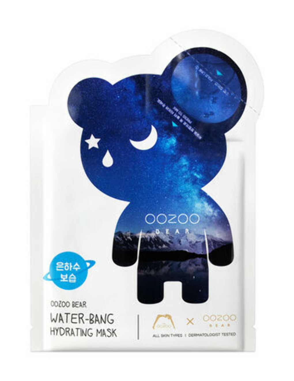 Маска - The Oozoo Bear Water-Bang Hydrating Mask