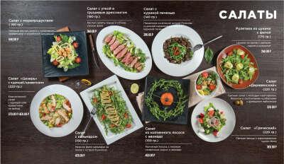 Планировать вкусное и интересное домашнее меню и готовить по составленному плану