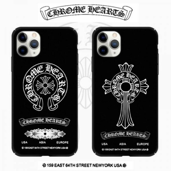 クロムハーツ アイフォン12/12 Proケース カッコイイ CHROME HEARTS iPhone12max/12pro maxケース