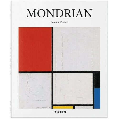 Mondrian, автор Susanne Deicher