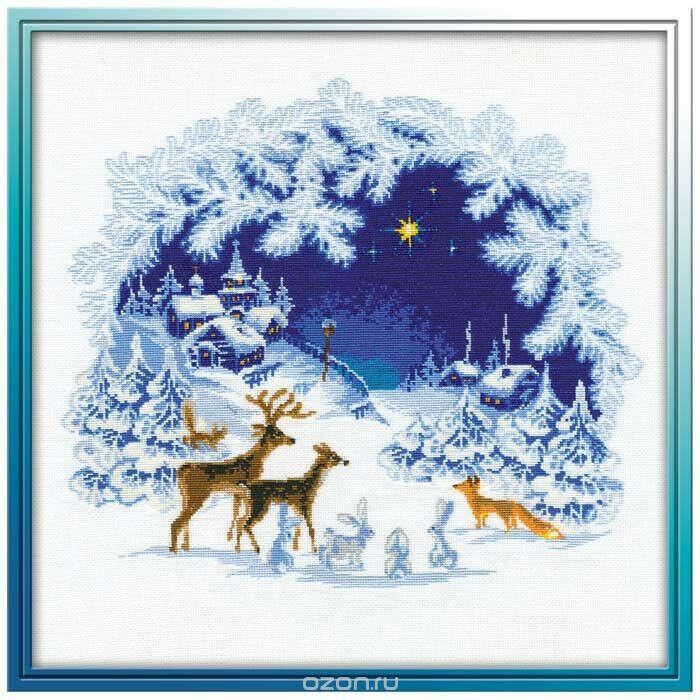 """Набор для вышивания """"Рождество"""", 45 см х 45 см"""