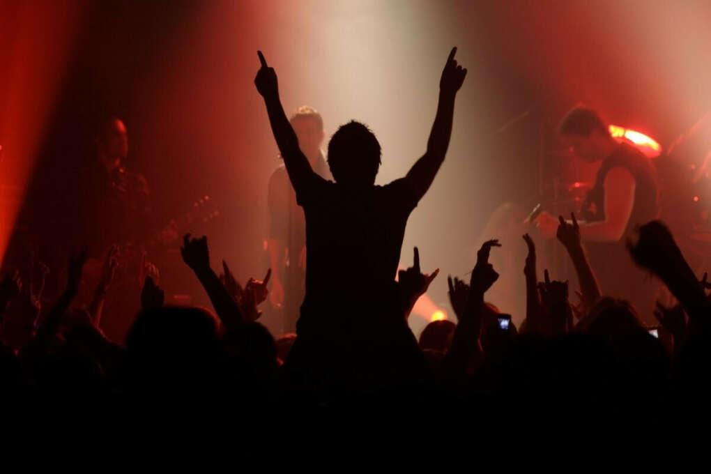 Побывать на концерте