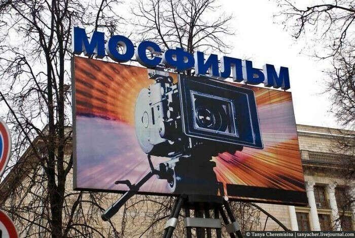 """Экскурсия на """"Мосфильм"""""""