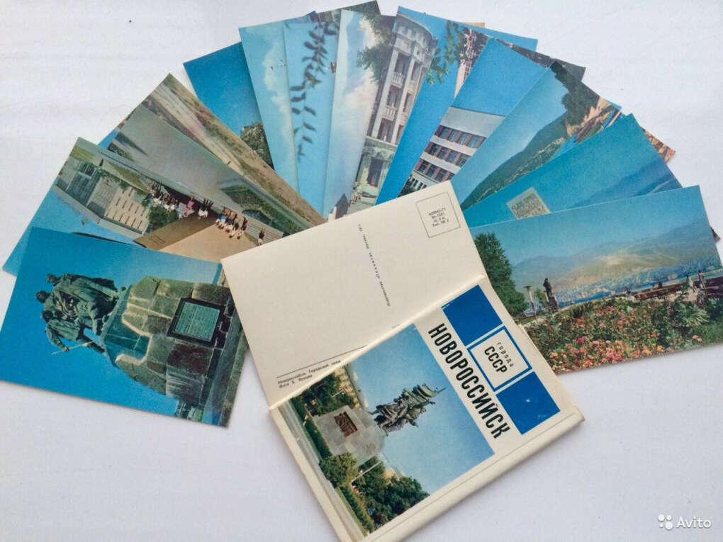 Ретро фотокарточки и открытки городов